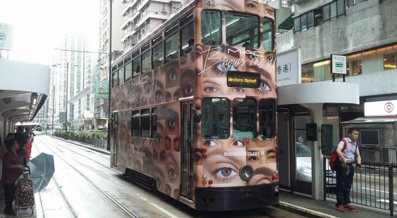 путешествие в Гонконг