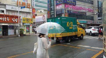 Путешествие в Пусан, Южная Корея (день 1)