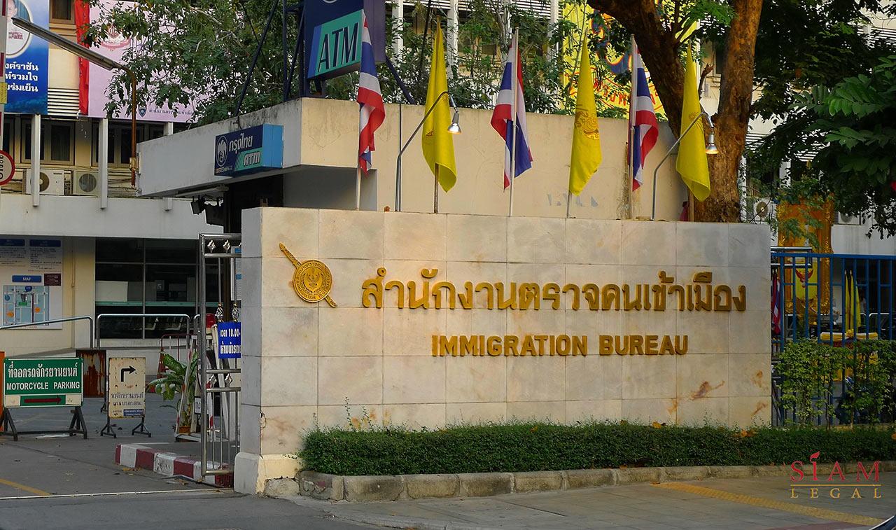 5-летние визы в Таиланде