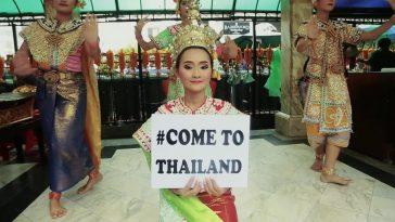 Стань частью королевства Таиланда — ComeToThailand