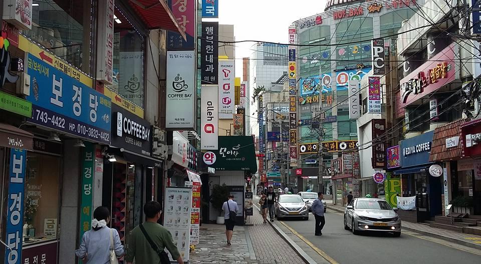 Городские зарисовки Пусан Южная Корея
