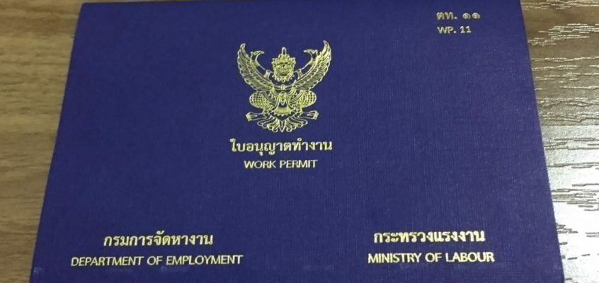 Новые правила найма иностранцев на работу в Таиланде