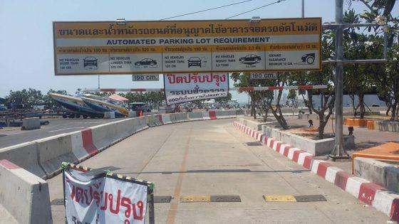 Пирс Бали Хай в Паттайе - открытие парковки (видео)