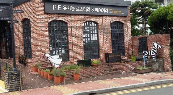 Городок Сонгчхеонг Южная Корея