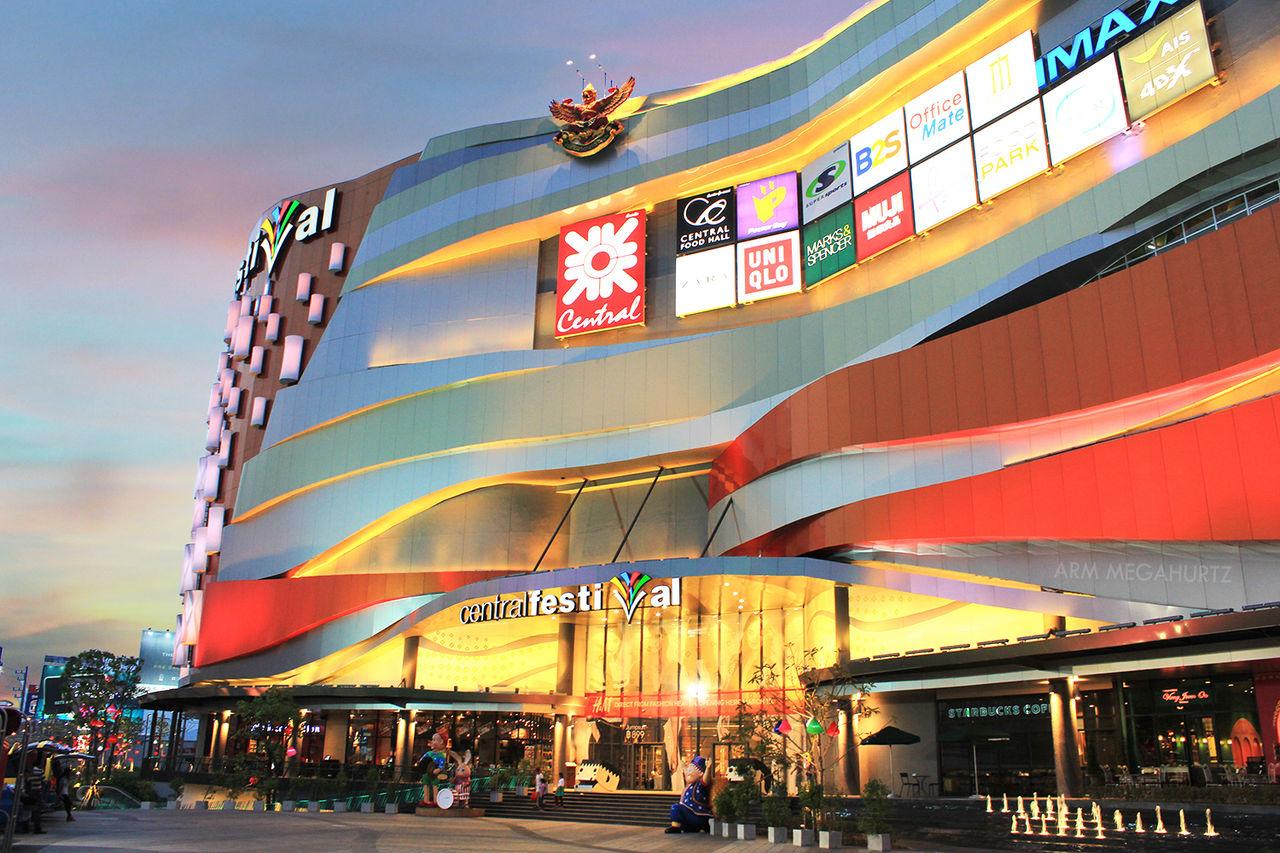 Тайский ритейлер Central Group