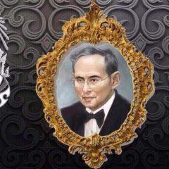 Похороны короля Таиланда в октябре – полная информация
