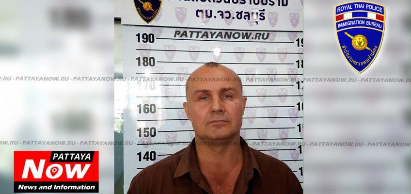 Вячеслав Филиппов выслан из Паттайи
