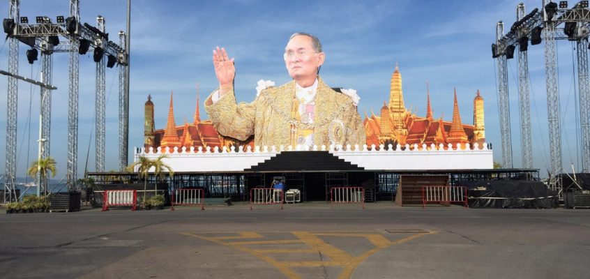 19 ноября — прощание с Королем в Паттайе