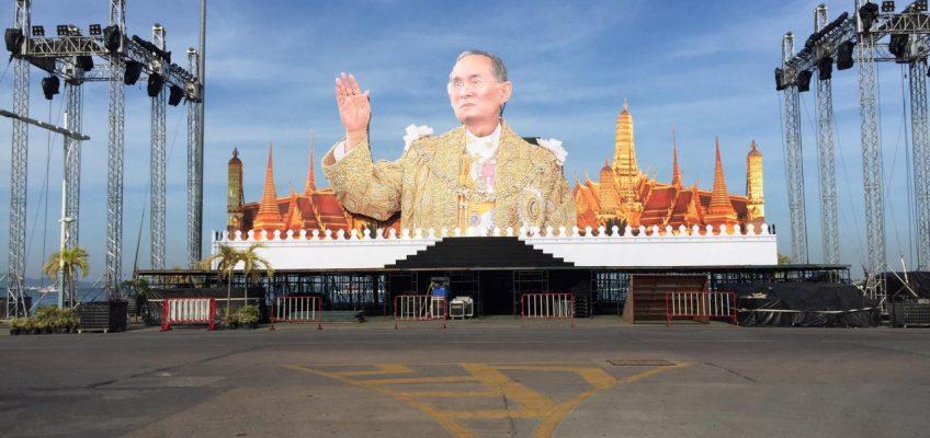 19 ноября - прощание с Королем в Паттайе