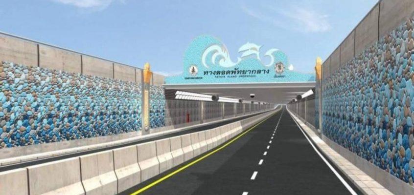 Подземный тоннель в Паттайе запустят в феврале