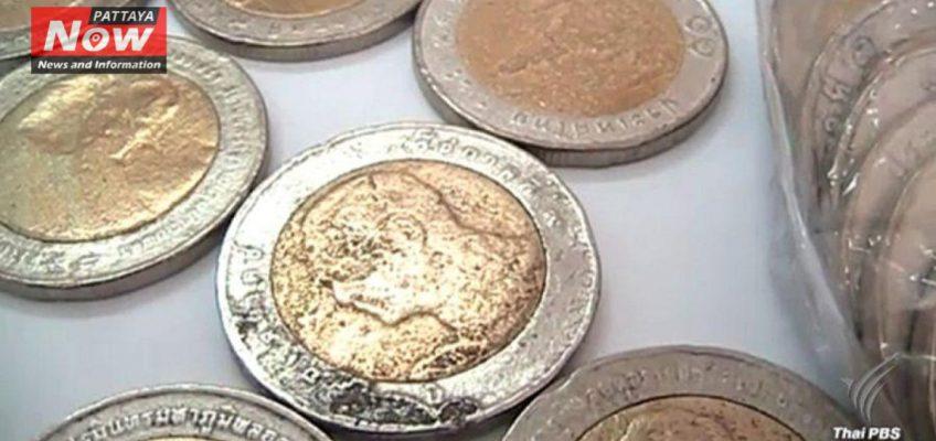В Таиланде появились фальшивые монеты в 10 батов