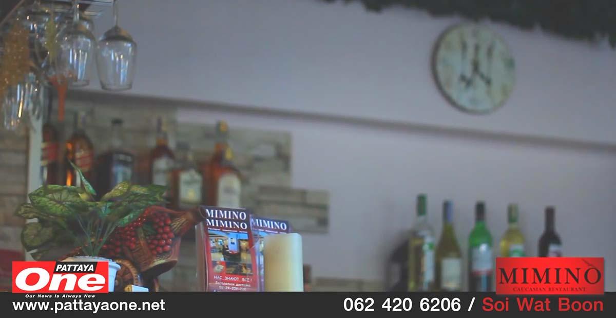 Ресторан Мимино в Паттайе