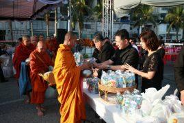 100 дней с момента кончины Короля Таиланда