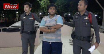 На Самуи таец изнасиловал туристку из России