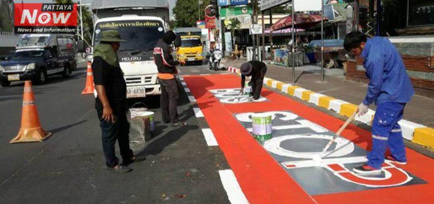 Разметка улиц в Паттайе – где нельзя парковаться