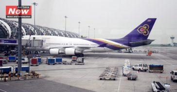 Таиланд станет мощной воздушной державой