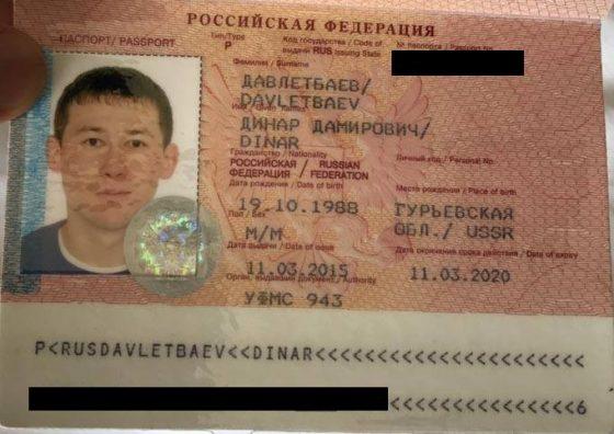 Динар Давлетбаев выпал из окна в Паттайе