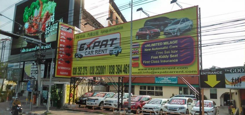 Аренда авто в Паттайе — Expat Car Rent