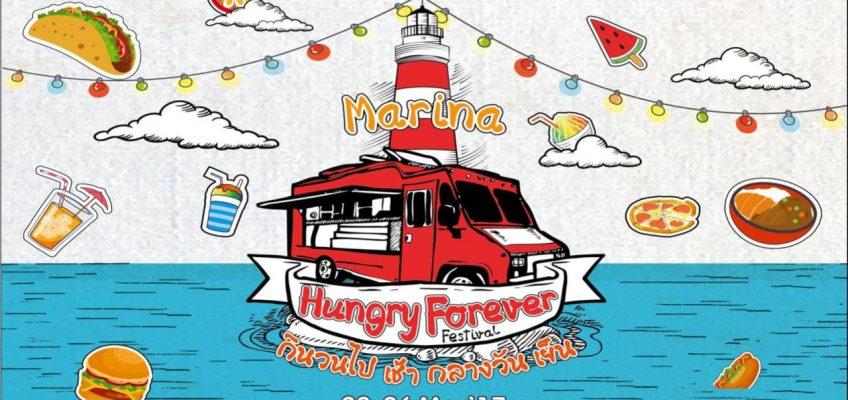 Фестиваль еды в Central Marina Pattaya