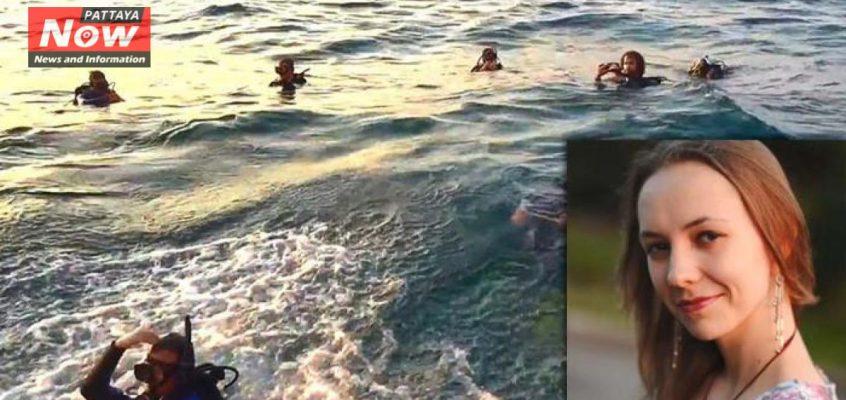 Поиски пропавшей россиянки в Таиланде — найдены останки