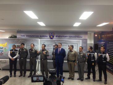 Полиция Таиланда задержала трех россиян для депортации