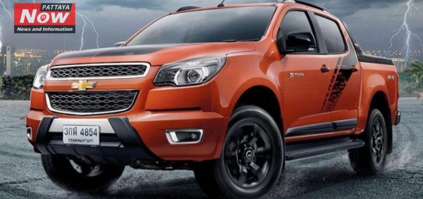 Только в Таиланде - Chevrolet Colorado в новой комплектации