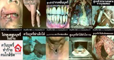 Курить сигареты в Таиланде можно с 20 лет