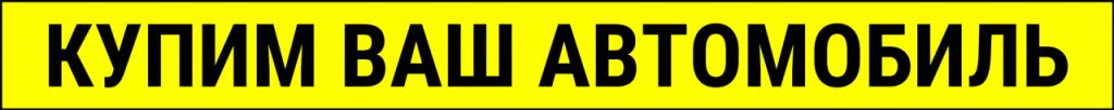 Аренда авто в Паттайе