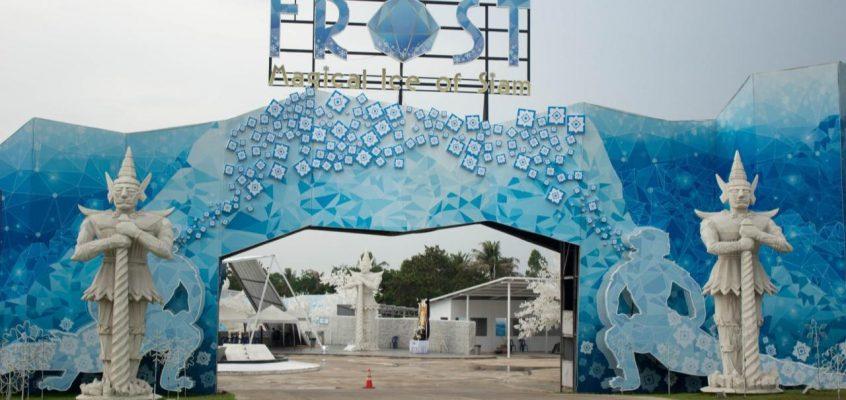 Снежный городок в Паттайе — новый аттракцион
