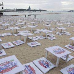 Фестиваль морепродуктов в Паттайе 5-7 мая 2017