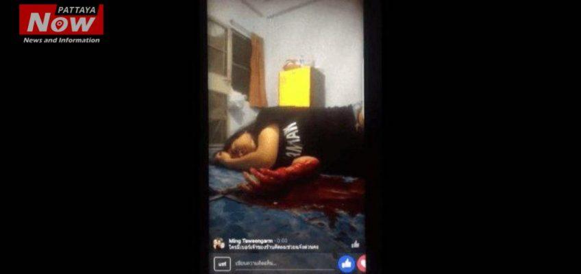 Самоубийство в Фейсбуке