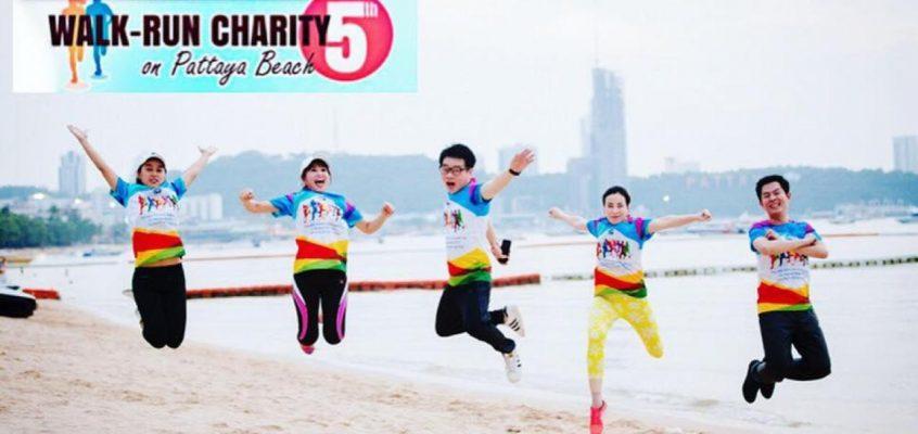 Благотворительный марафон на пляже в Паттайе