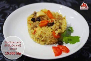 Где поесть в Лаосе русскую еду
