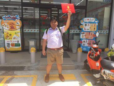 Гордый выпускник в Таиланде