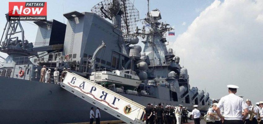 Крейсер Варяг прибывает в Паттайю