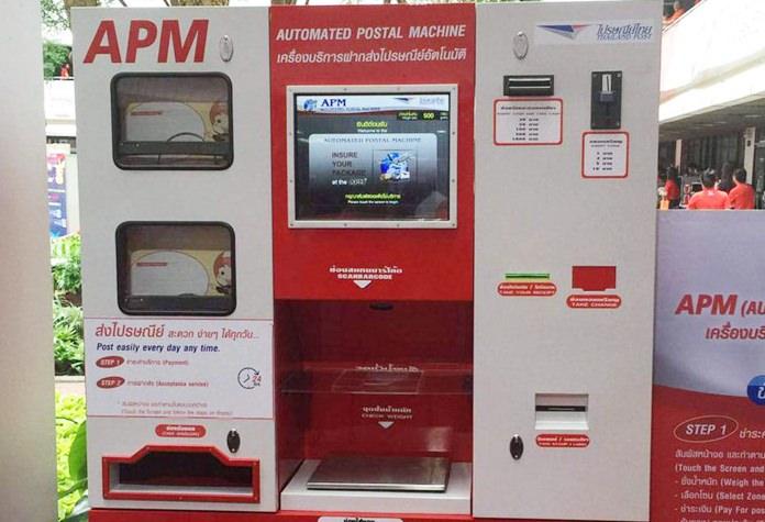 Мобильная почта открылась в аэропорту Бангкока