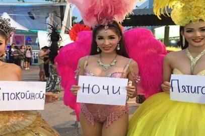 Трансвеститы и ледибои – реальные истории жителей Паттайи