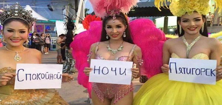 Трансвеститы в Паттайе