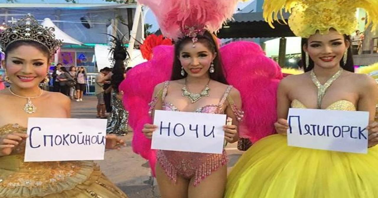 Почему так много трансвеститов в таиланде