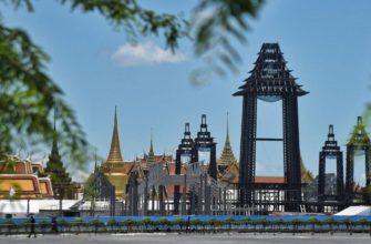 Туристов просят не приезжать в Бангкок в дни кремации Короля Таиланда