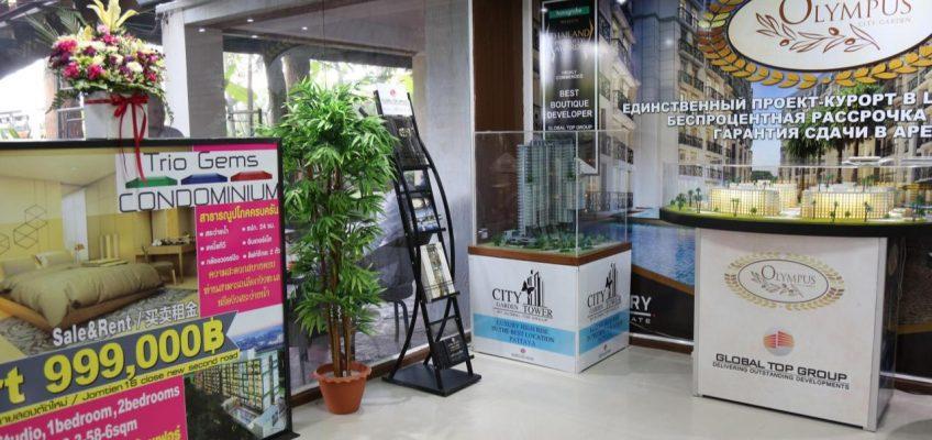 Галерея недвижимости в Паттайе – всё сразу в одном месте