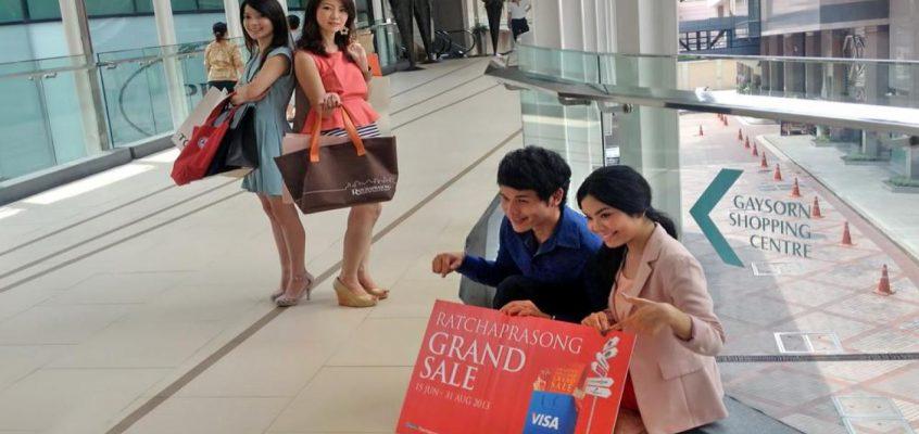Летняя распродажа в Таиланде 2017