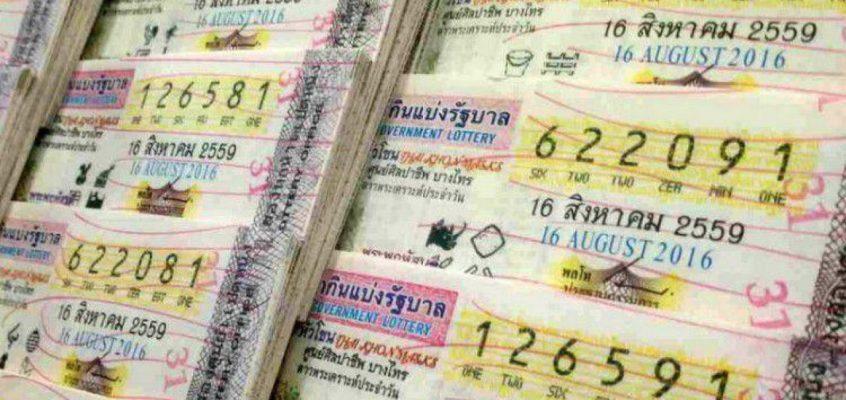 Лотерея в Таиланде будет изменена