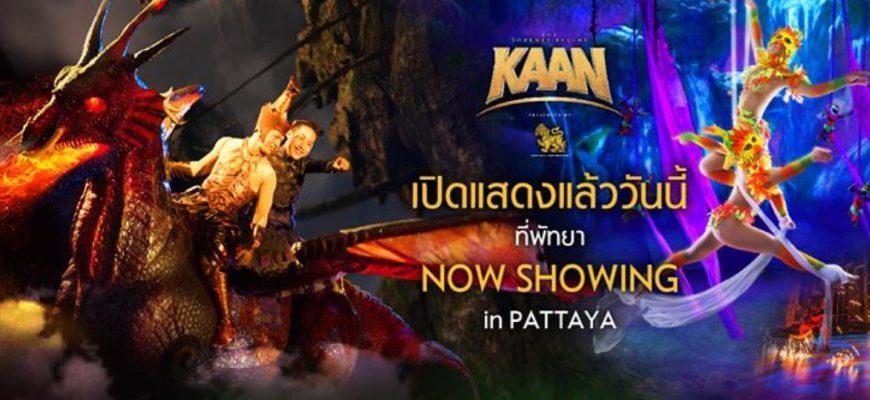 Шоу KAAN (Каан) в Паттайе