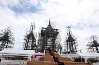 Таиланд готовится к церемонии кремации Короля
