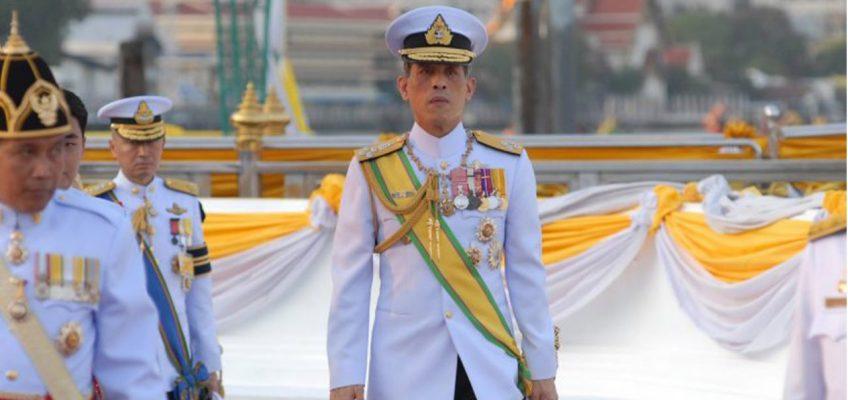 День рождения короля Таиланда
