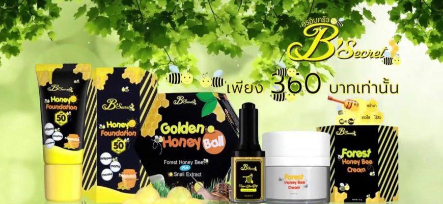 В Таиланд за красотой или где купить волшебный крем