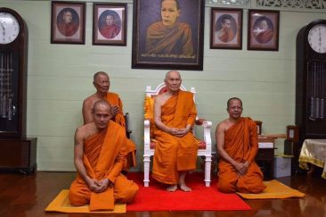 лотерея в таиланде