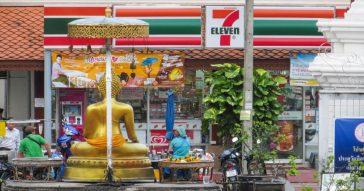 Количество магазинов 7-Eleven в Таиланде превысило 10000
