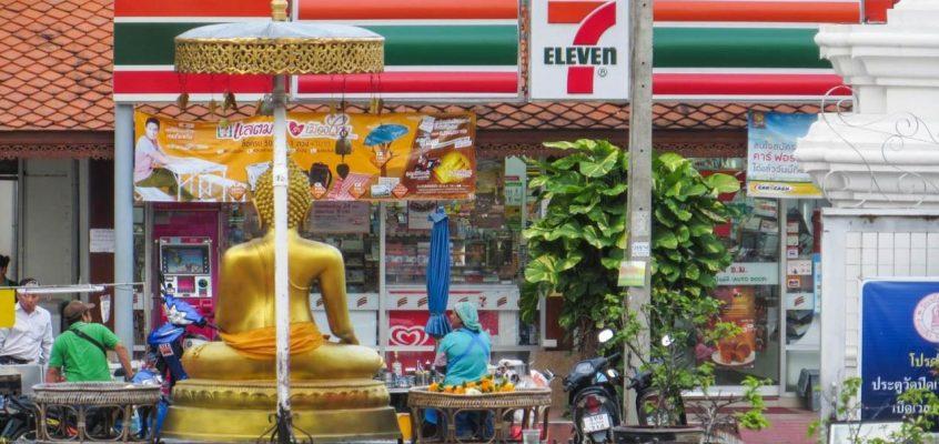 7-Eleven в Таиланде